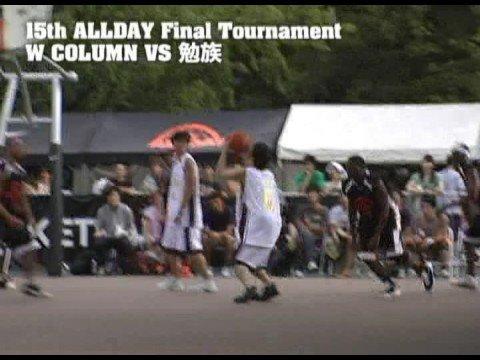 15th AllDay Pro Tournament