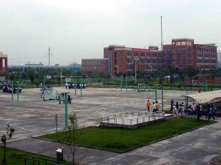There are eight full courts at Jiaxing High School, China.