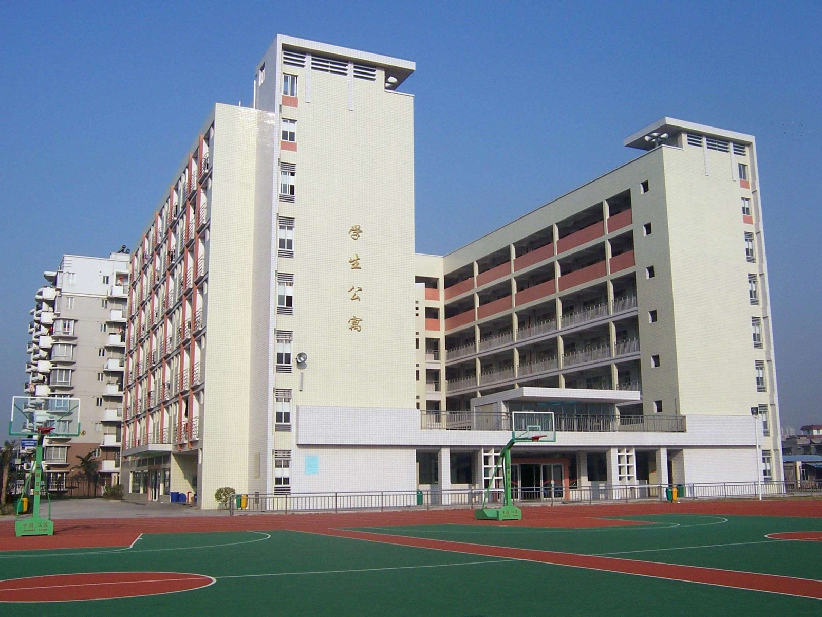 Vocational Secondary Schools, Fuzhou, China