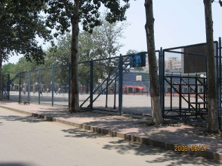 The basketball courts at USTB, Beijing, China.