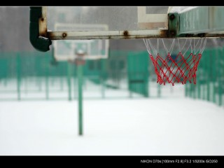 Profile of the basketball court University of Science and Technology, Huainan, China