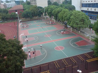 The basketball courts at the North Campus Stadium of Hunan University.