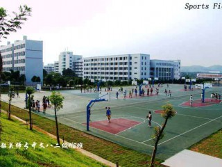 Basketball courts in Shaoguan, China.