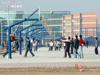 The basketball courts at Baoji Secondary School.