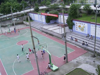 Profile of the basketball court Secondary School, Ningde, China