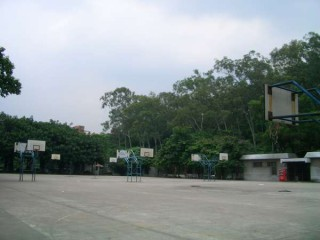 The basketball courts at Guangzhou City Vocational College.