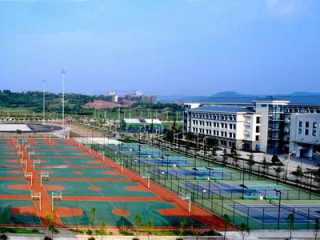 Large area of basketball courts at Chongqing University.